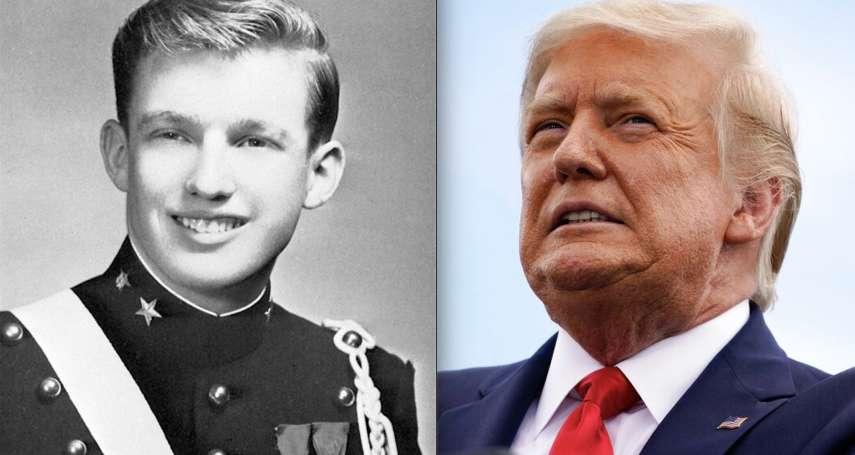 紐約軍事學院畢業的川普,為何「輕蔑、嘲弄陣亡美軍」?昔日軍校同學爆料:他當年就不知服從,靠老爸捐款在軍校橫著走
