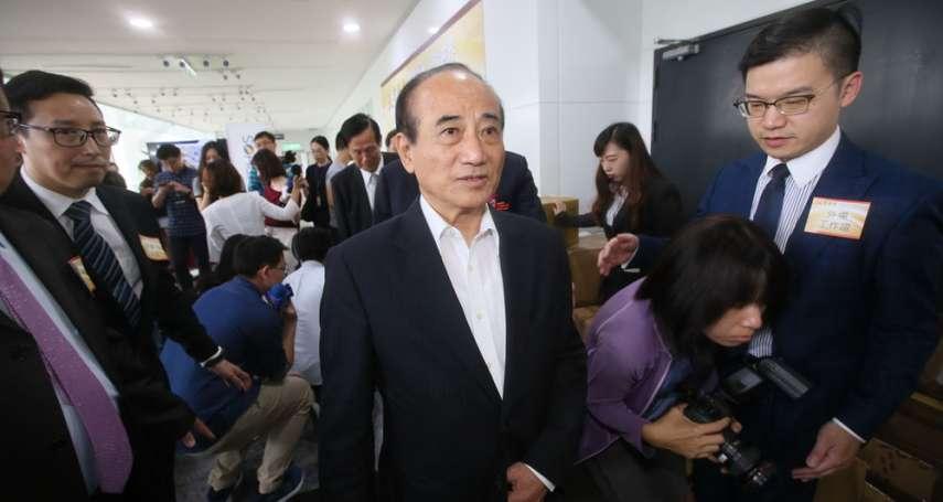 林清汶觀點:國民黨追求和平,誰曰不宜?