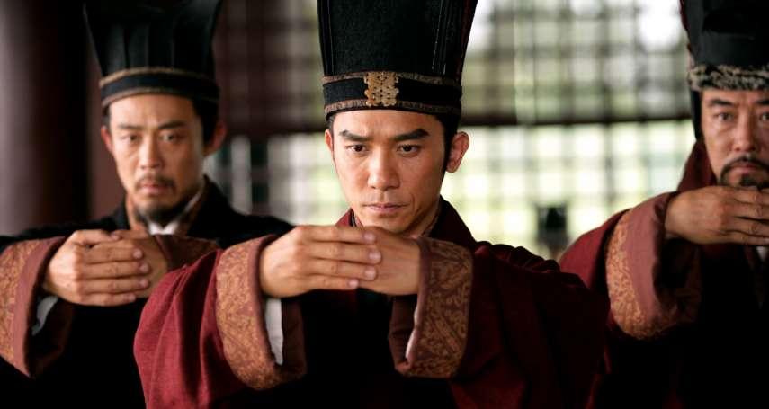 古代男子愛美!最新考古發現:中國春秋時代男性重視化妝、美白