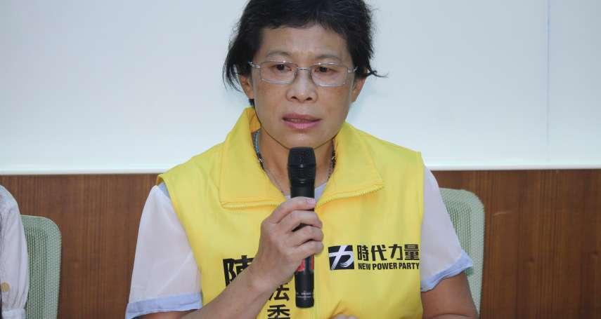 高鈺婷上任2個月就走人 時代力量新任黨主席出爐