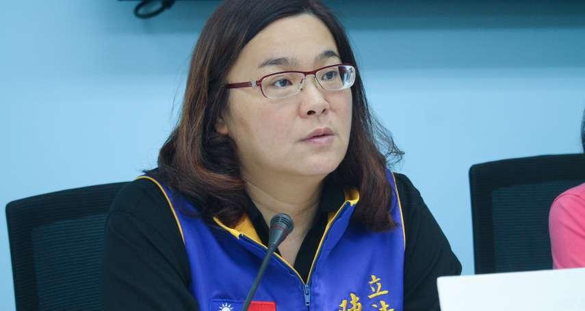 沒穿「國旗戰袍」錄影賀海峽論壇 陳玉珍:我代表金門