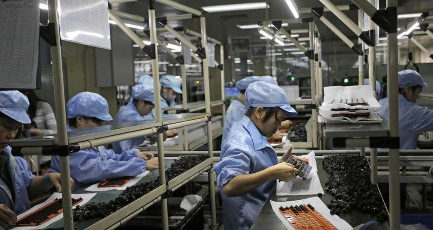 印太商業論壇》首次舉行台灣主題會談 黃志芳、酈英傑點出抗疫成功關鍵