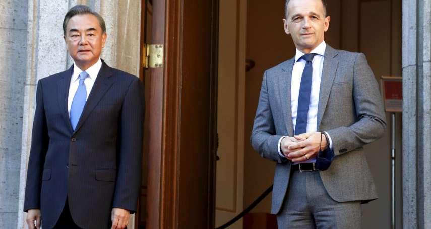 中歐領導人視訊峰會即將登場 德媒:歐洲親中路線走到盡頭,對待中國應毫不留情