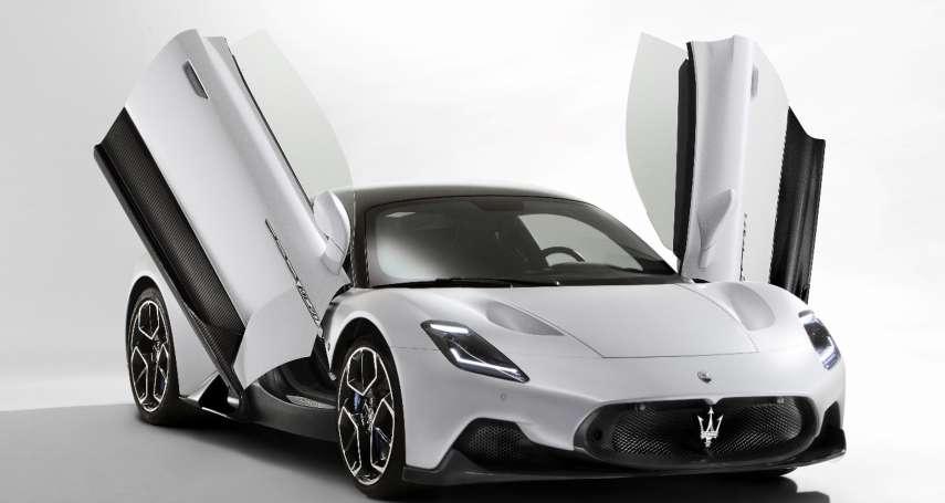 Maserati 全新世代超跑 MC20 登場,以賽車血脈道出百年品牌轉捩點