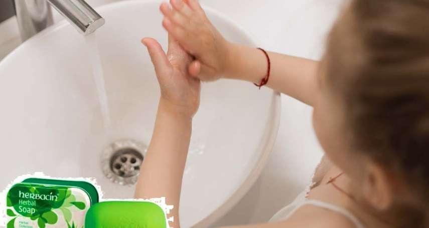 德國保濕柔膚皂 蘆薈添加讓清潔變美好