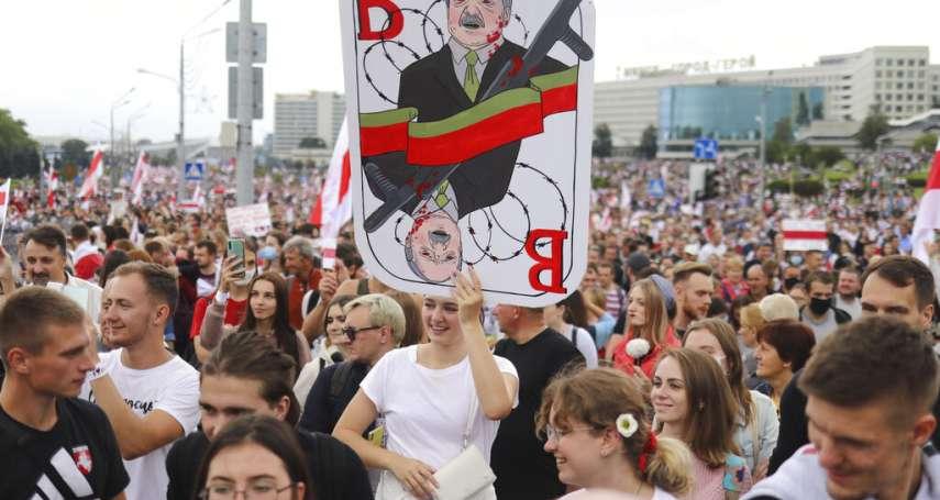 「你的朋友有麻煩了!」白羅斯示威群眾打死不退,「萬年總統」盧卡申科赴俄國向普京求救