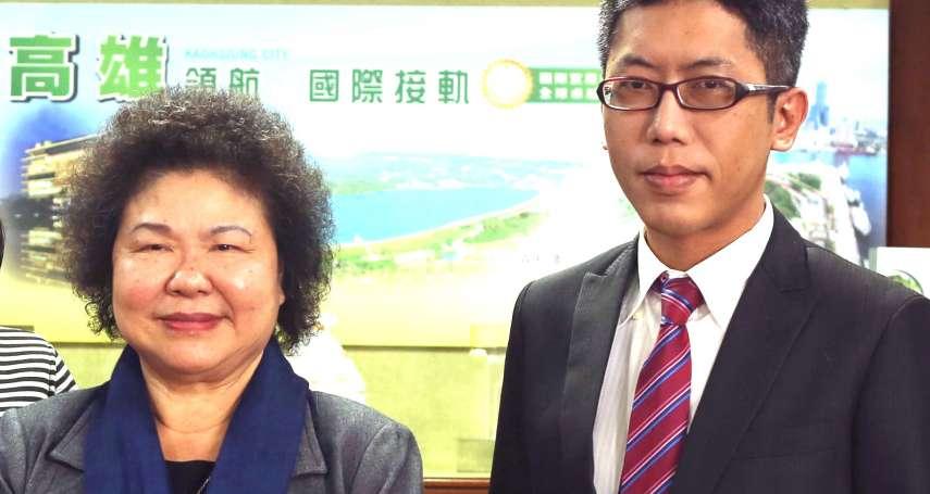 否認接過丁允恭前女友陳情 陳菊:尊重監委職權,該怎麼辦就怎麼辦