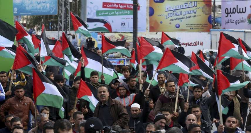 獨立建國.長路漫漫》國際社會支持日益薄弱,巴勒斯坦人拒絕放棄「兩國方案」