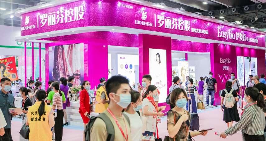 羅麗芬新零售布局成效逐漸顯現 迎接保養品消費旺季