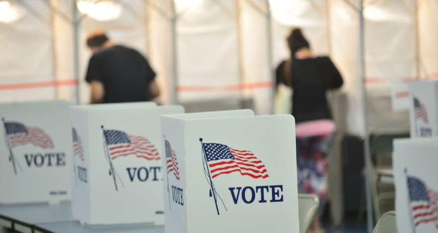 美總統大選結果若有爭議,專家警告:可能出現「外國駭客入侵」假情報,破壞選舉合法性