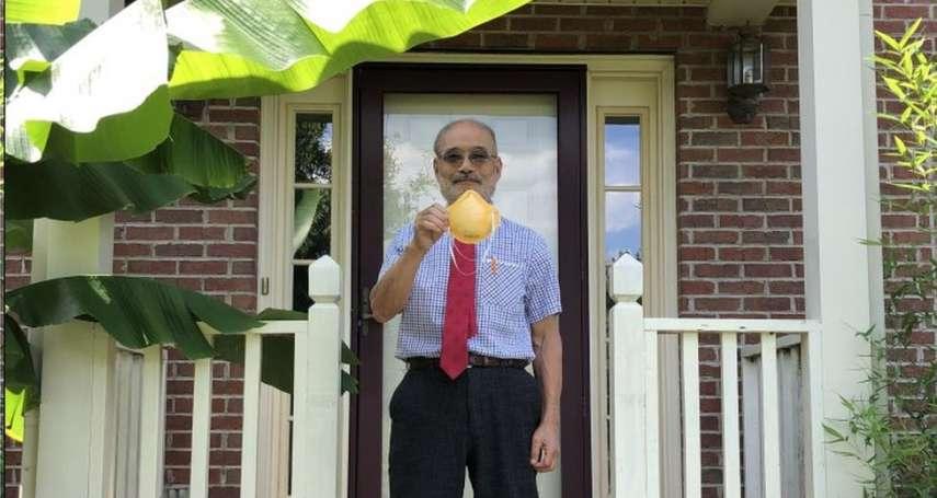 台灣農家之子成全球「抗疫」關鍵人物 N95口罩之父蔡秉燚退休人生更忙碌