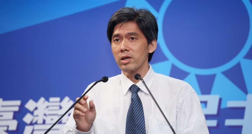 國台辦嗆「一中、統一不能變」 國民黨:若尊重中華民國,問題好解決