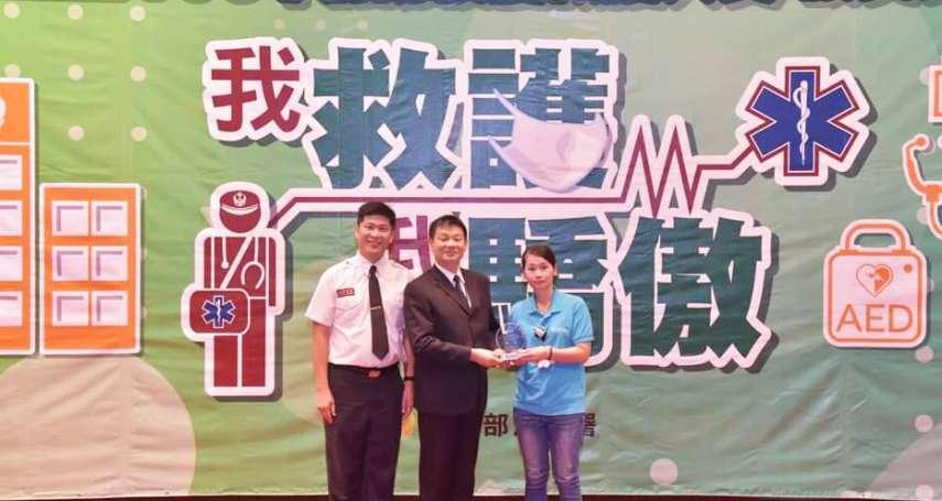 兩年協勤搶回75條生命!東元醫院獲消防署特殊績優獎