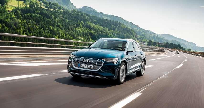 Audi積極佈局全台充電網絡  攜手華城電機 打造便捷的e-tron 純電生活圈