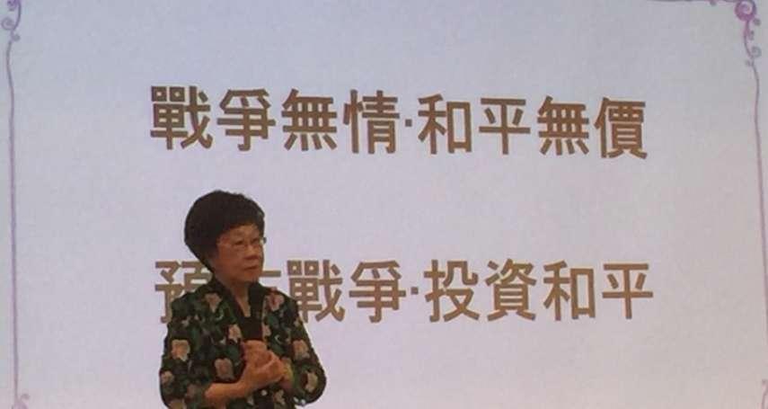 烏凌翔觀點:呂秀蓮「中華邦聯說」透露出的大中國思想