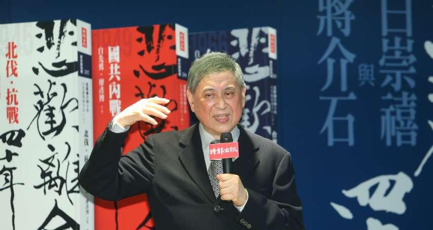 廖彥博觀點:也談白崇禧在二二八事件的處置