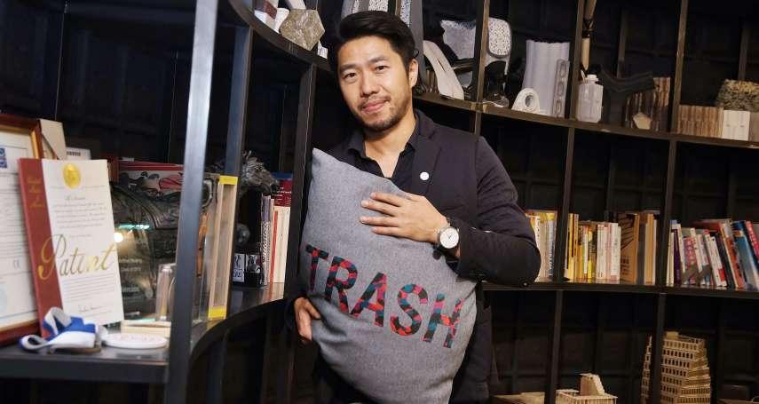 名人真心話1》在垃圾堆上班的哈佛學霸 黃謙智的回收大業吸引Nike、星巴克合作