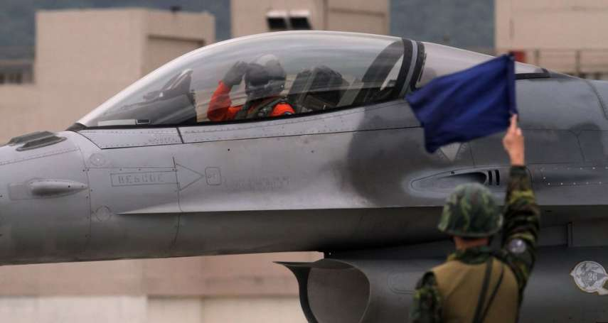 送修前先看中國臉色?台灣成立F-16戰機維修中心,能否找到海外客戶