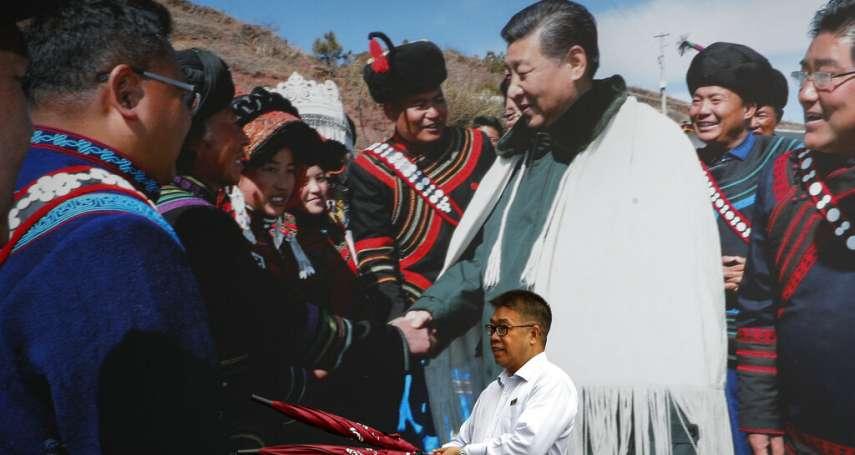 華爾街日報》「中國正在創造新的殖民身份」習近平的民族同化大計已蔓延至西南省份