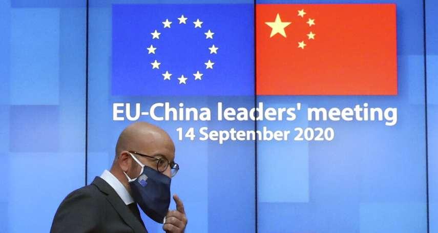 華爾街日報》中國國有投資者10年來介入歐洲4成併購交易,歐洲政府開始警覺