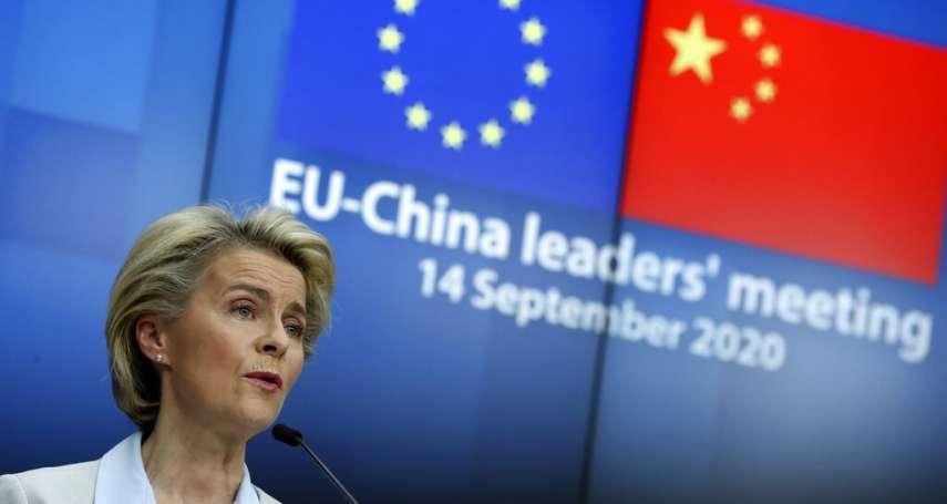 歐中視訊峰會》習近平親自出馬拉攏歐洲,卻遭當面數落新疆香港人權問題!