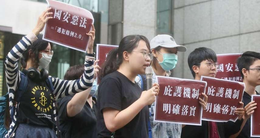 顧爾德專欄:讓台灣政府尷尬的港人救援