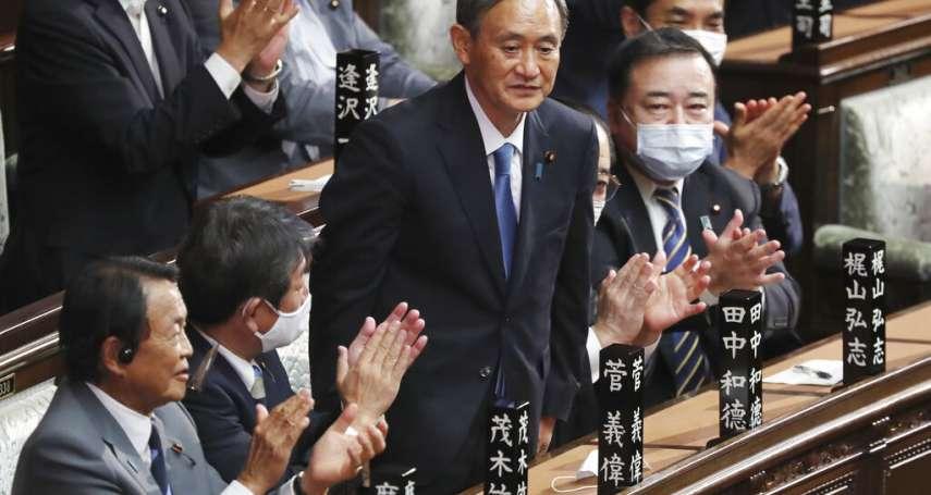 菅義偉時代・起跑!日本國會選出第99任首相,「親台派」岸信夫接掌防衛大臣