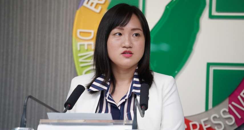 反擊國台辦  民進黨:健康的兩岸交流,不應當損害尊嚴和國格