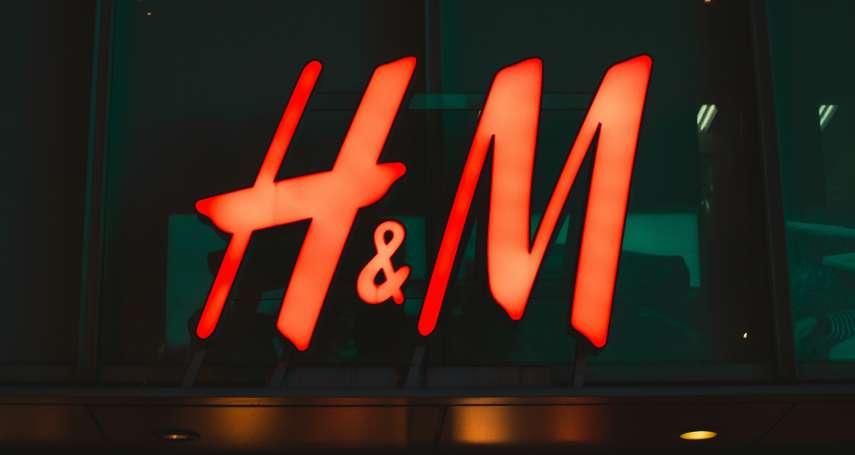 時尚巨頭對新疆棉花說「No」!中國紗線廠涉強迫勞動 H&M中止合作