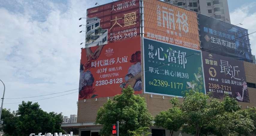 928檔期史上最滿:熬過疫情低谷和打房危機,北台灣推案破千億,有機會創歷史新高