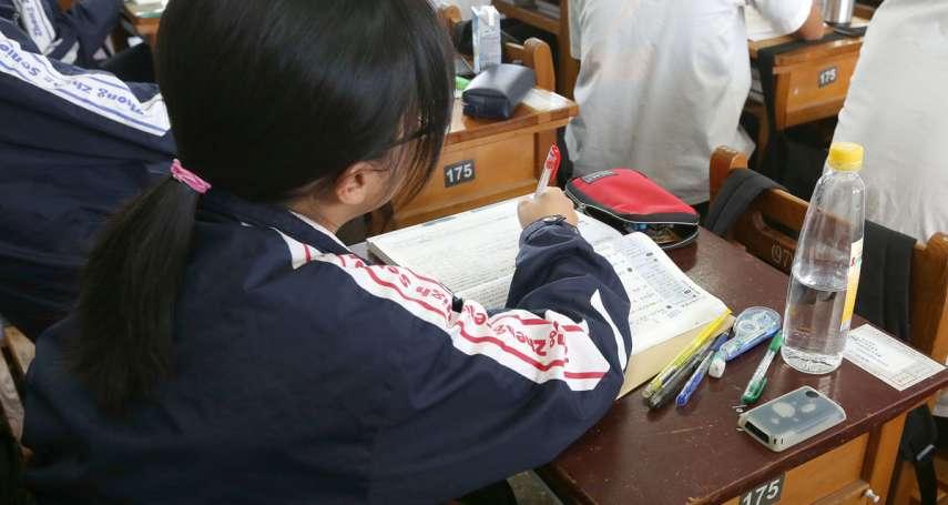 鄧鴻源觀點:以台灣為主體的史地教育有錯嗎?