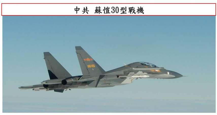 共機襲擾嚴重威脅台灣?國防院學者曝真相:無異為台助攻