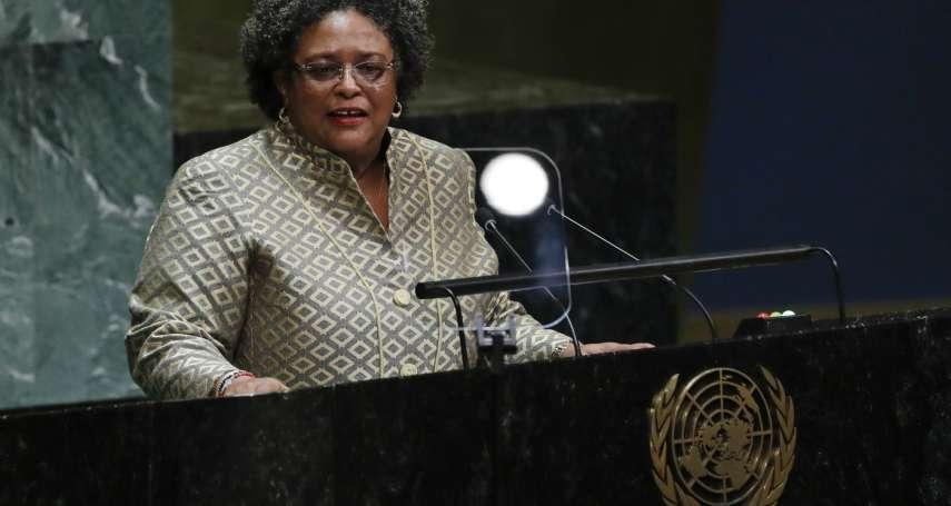 「完全擺脫殖民樣貌」 不再把英國女王當國家元首 巴貝多2021年轉為共和制
