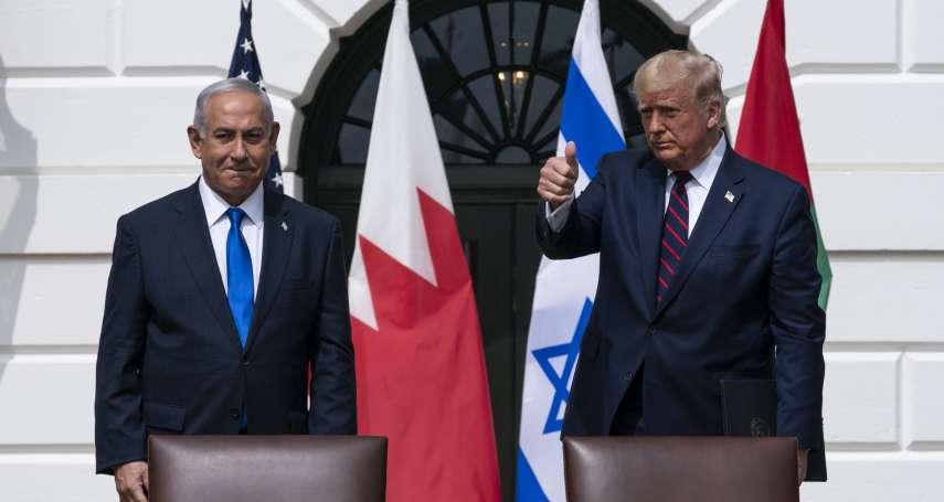 閻紀宇觀天下:以色列的和平曙光,巴勒斯坦的陰暗未來──亞伯拉罕協議