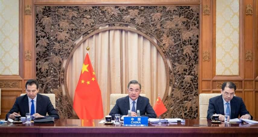 「戰狼」王毅再踢鐵板,東協外長視訊遭越南打臉