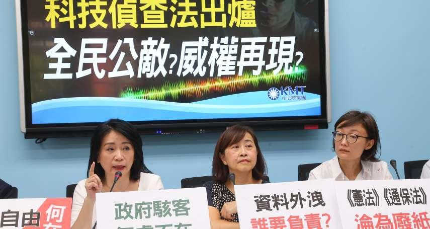 觀點投書:白色恐怖?台灣還在戒嚴嗎?