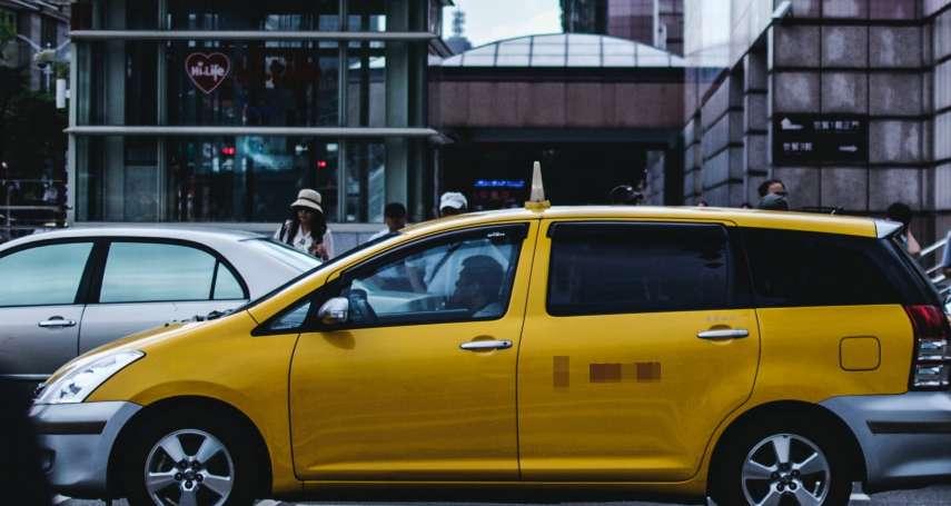 小黃乘客稱「沒帶錢回家拿」卻放鳥司機!律師揭坐霸王車超嚴重後果