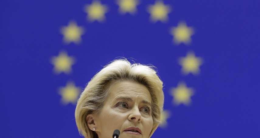 波蘭政黨揚言打造「沒有LGBT的國度」?歐盟主席痛批:歐盟容不下這種沒有人權的國家!