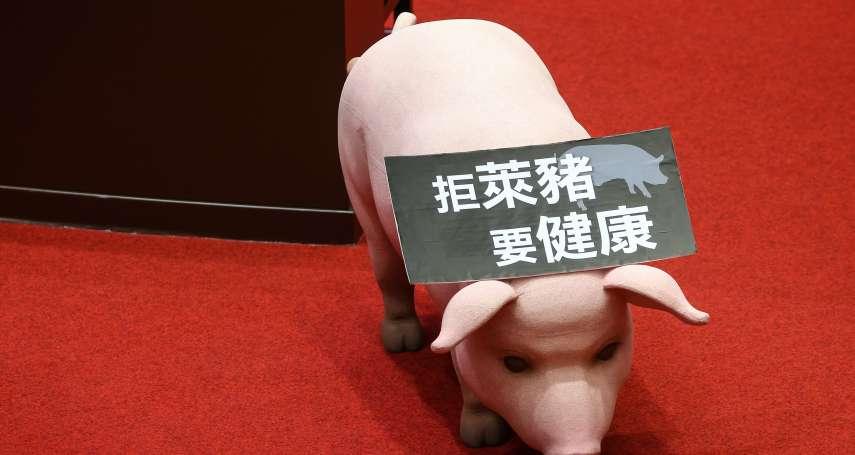 觀點投書:台灣人一定要吃瘦肉精美豬嗎?
