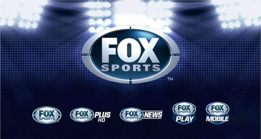 被提前宣布?FOX體育台突傳年底前撤台 官方出面回應了