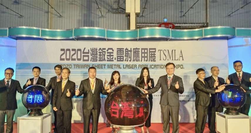 中部最大場台灣鈑金雷射應用展台中開幕 商機上看15億