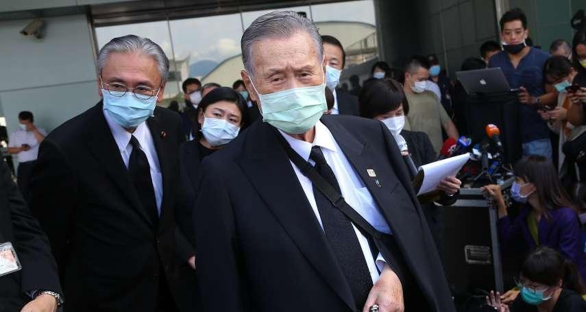 「武力解決的時代已劃下句點」 日本前首相森喜朗:李登輝傳遞和平理念