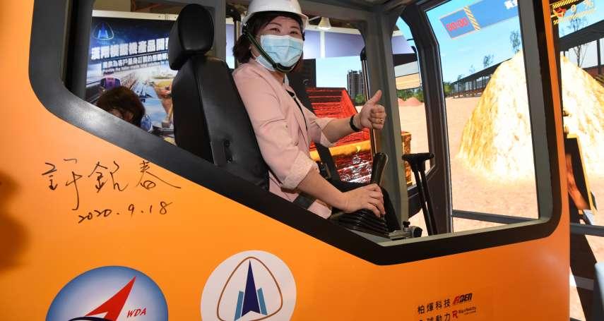 漢翔重機械模擬系統首度亮相  為使用者提供低成本、安全