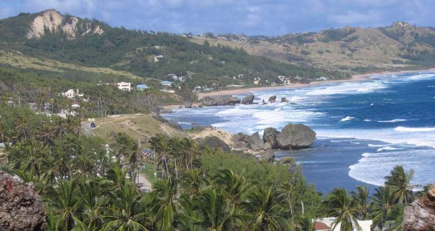 「完全擺脫殖民歷史的時候到了!」加勒比海島國巴貝多取消英國女王元首地位