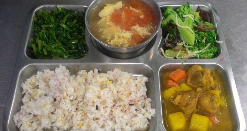 營養午餐台式「螢光咖哩」是如何做出來的?揭台式咖哩食材的秘密