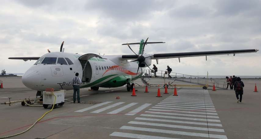 中秋連假再增第5波加班機 9/22上午9時起受理訂位
