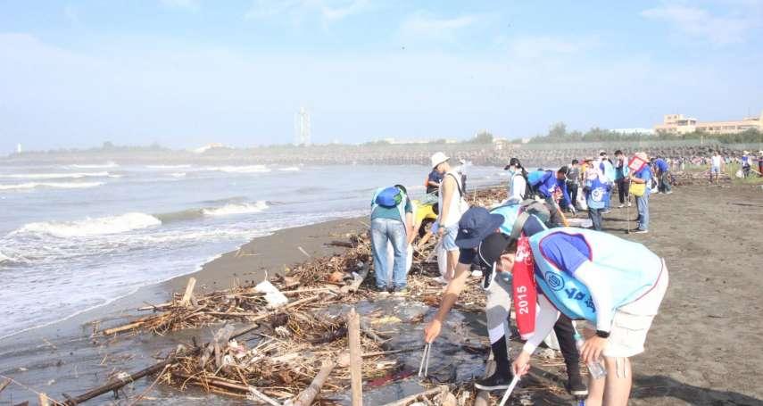 1年600萬公斤、8萬寶特瓶,台灣海洋垃圾汙染多嚴重?這地區最「母湯」
