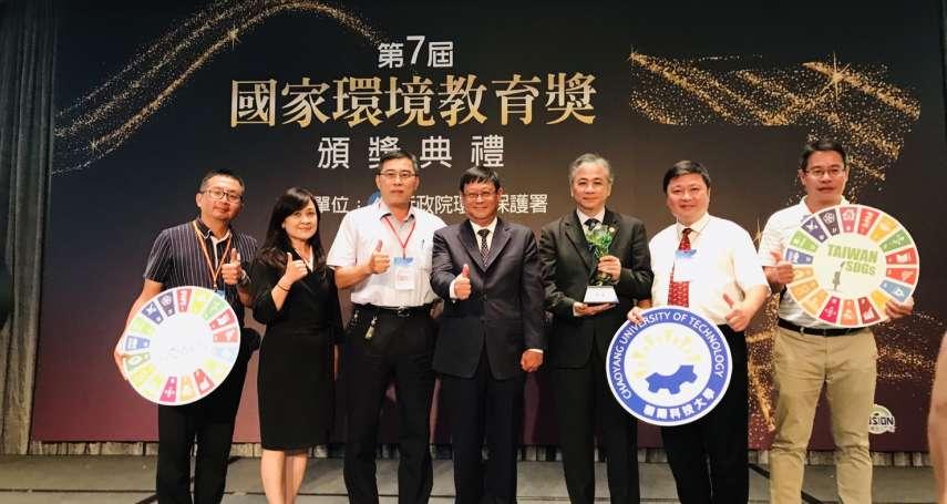 國家環境教育獎出爐 中市獲獎數全國第一