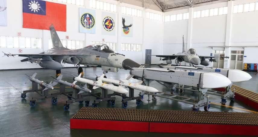 空軍重量級武器現身!天駒部隊「萬劍彈」能摧毀解放軍機場跑道