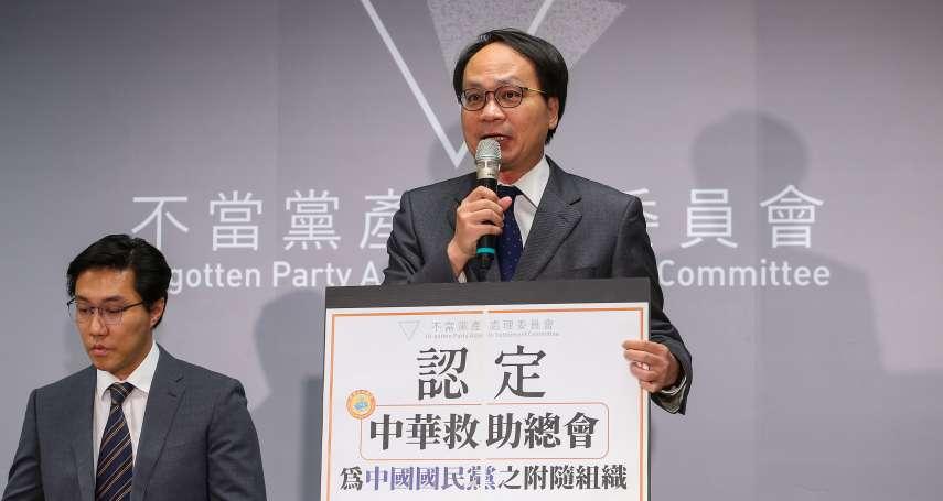 國民黨通過「空投傳單樣本」 黨產會:心戰空投是黨的工作,不是國家的工作